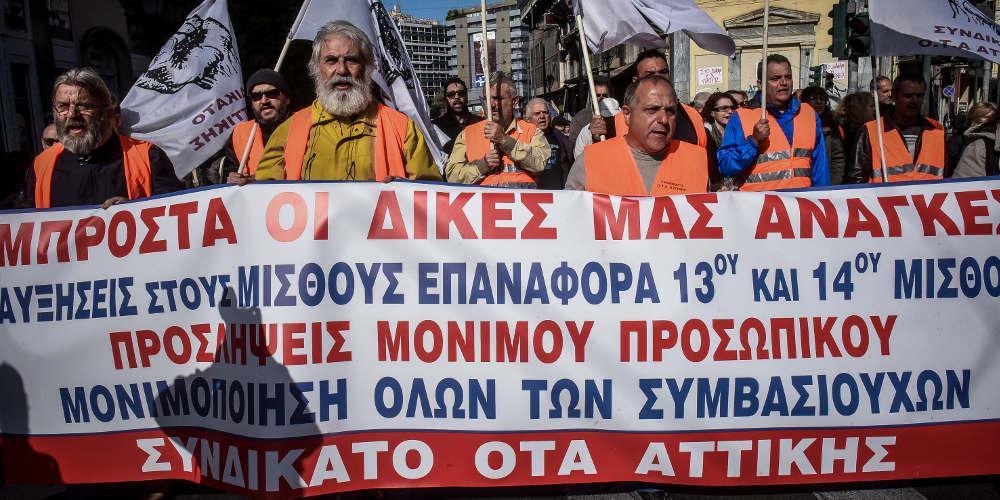 Η ΑΔΕΔΥ κήρυξε 24ωρη απεργία στις 18 Φεβρουαρίου για το νέο ασφαλιστικό