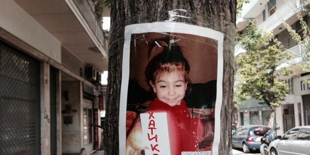 Ένοχος ο πατέρας της μικρής Άννυ για τη δολοφονία σύμφωνα με τον εισαγγελέα