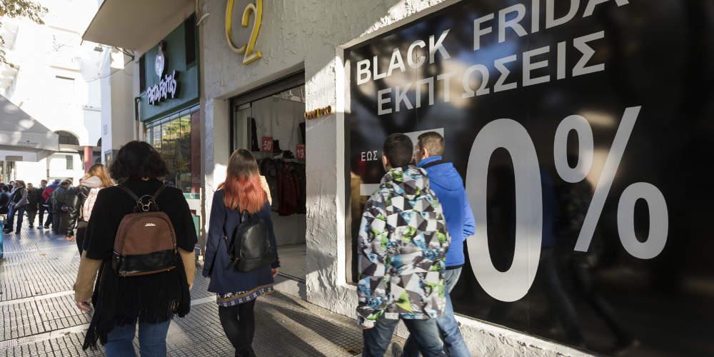 Black Friday: Αύξηση 2.600% στις πωλήσεις ενώ ο θεσμός μετεξελίσσεται σε… Black Week