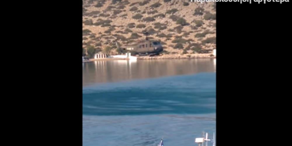 Οι εντυπωσιακοί ελιγμοί του ελικόπτερου που μετέφερε τον Καμμένο στη Σύμη [βίντεο]