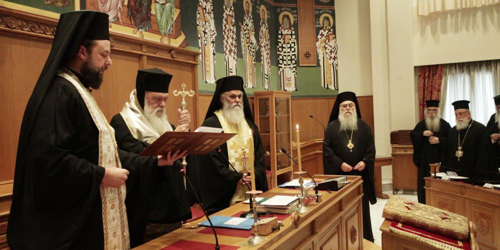 Ιερά Σύνοδος: Καμία αλλαγή στη Θεία Κοινωνία – Τι ανακοίνωσε για τη γιόγκα