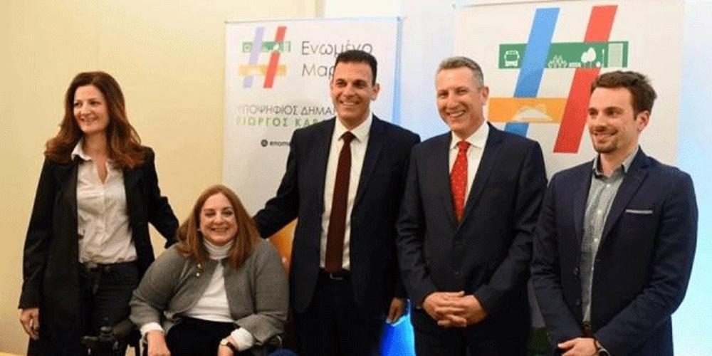 Τον ανεξάρτητο συνδυασμό #Ενωμένο Μαρούσι παρουσίασε ο υποψήφιος δήμαρχος Αμαρουσίου, Γιώργος Καραμέρος