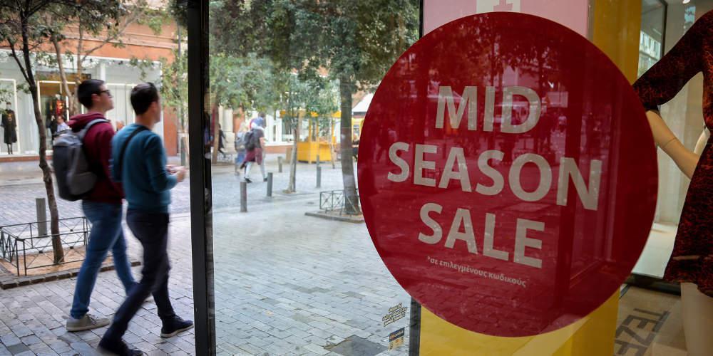 Κατάργηση των ενδιάμεσων εκπτώσεων ζητά ο Εμπορικός Σύλλογος Αθηνών
