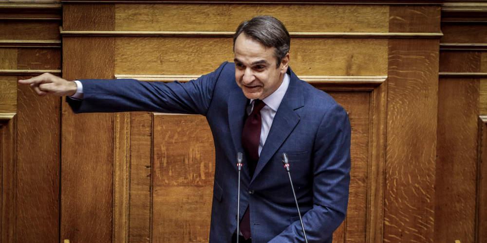 ΝΔ για προϋπολογισμό: Το κύκνειο άσμα της σημερινής κυβέρνησης