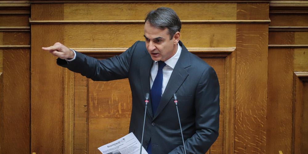 Δείτε live την ομιλία του Κυριάκου Μητσοτάκη στη Βουλή για την συμφωνία των Πρεσπών