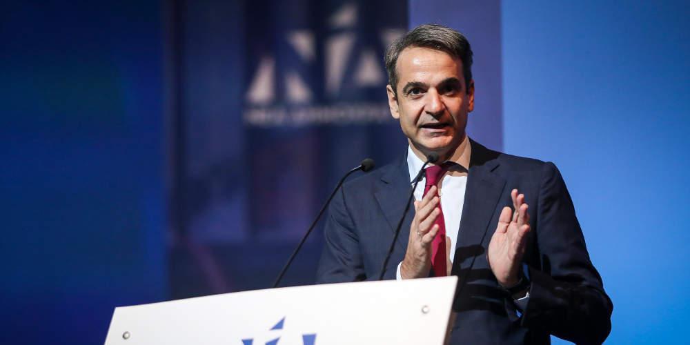 Μητσοτάκης: Απούσα η Ελλάδα στην συζήτηση για κοινή ευρωπαϊκή πολιτική μετανάστευσης