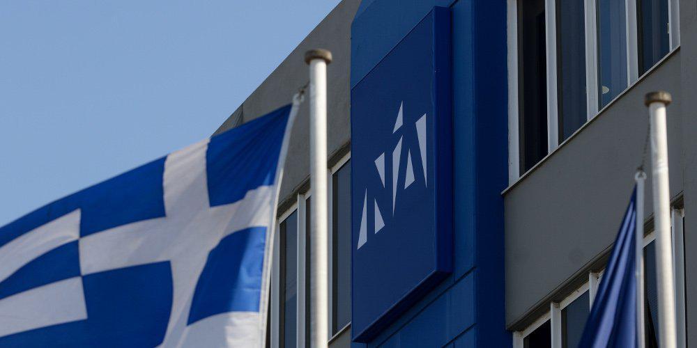 ΝΔ: Τα έγγραφα αποκαλύπτουν τα τερατώδη ψέματα του κ. Τσίπρα για το κλείσιμο της Εθνικής Οδού