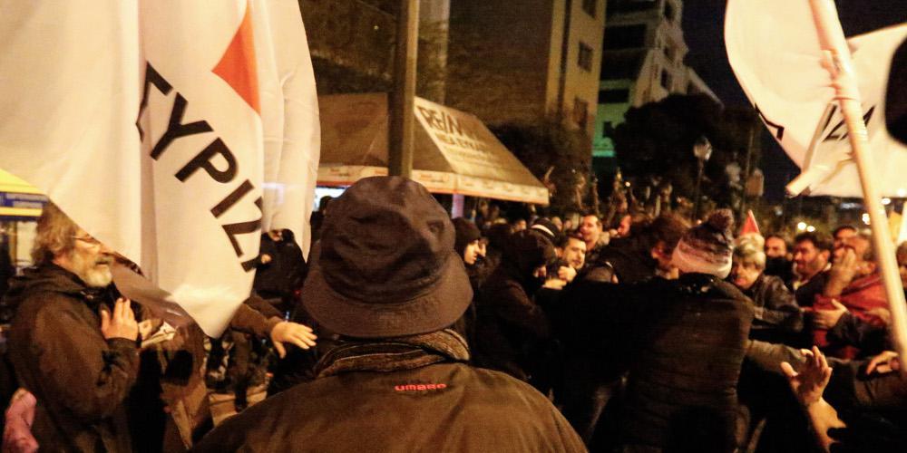 «Φασίστες»: Προπηλάκισαν στελέχη του ΣΥΡΙΖΑ στην πορεία για το Πολυτεχνείο [βίντεο]