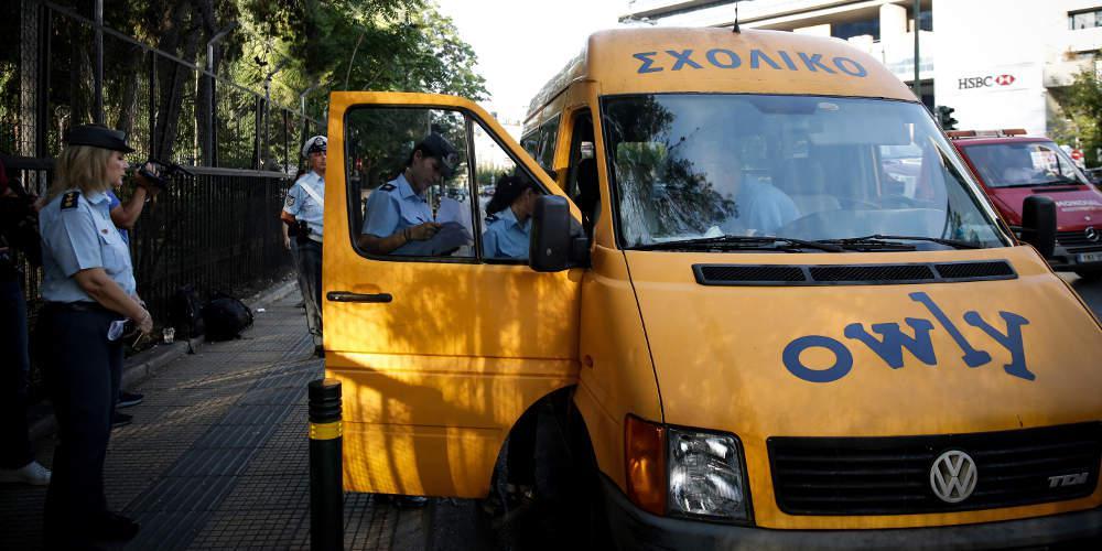 Σχολεία: Με τους μισούς μαθητές τα σχολικά λεωφορεία - Όλες οι αλλαγές