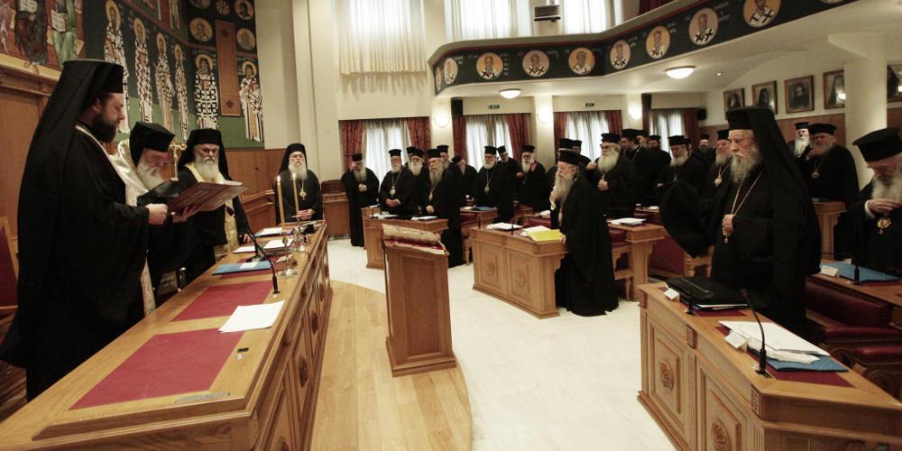 Η Ιεραρχία απαντά στον Καμμένο: «Ελεύθερα και αβίαστα» η αναγνώριση της Εκκλησίας της Ουκρανίας