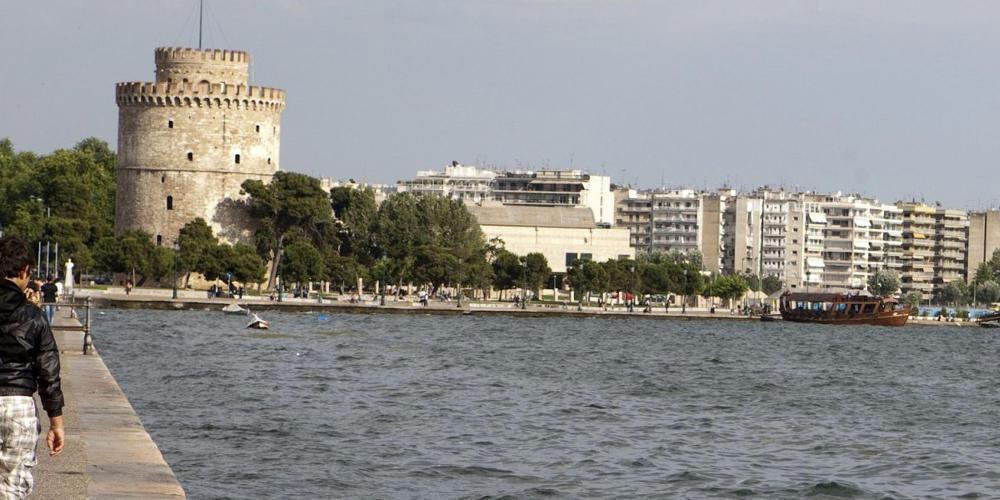 Θεσσαλονίκη ώρα μηδέν