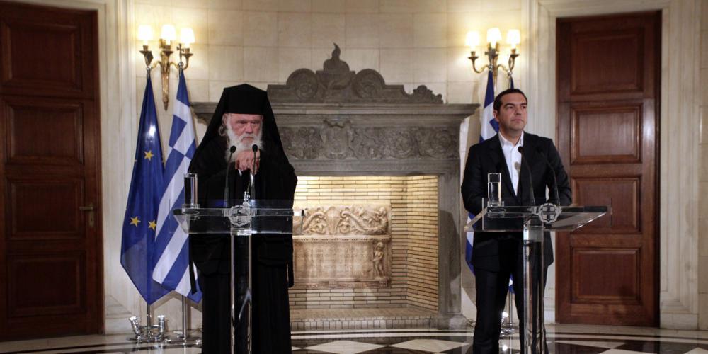 Συμφωνία Τσίπρα-Ιερώνυμου: Εκκλησιαστικό ΤΑΙΠΕΔ και κληρικοί εντός… εκτός Δημοσίου