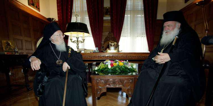 Η πρώτη αντίδραση από το Οικουμενικό Πατριαρχείο για την συμφωνία Τσίπρα- Ιερώνυμου