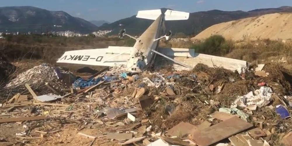 Έπεσε αεροσκάφος στην Ξάνθη - Τραυματίστηκαν και οι δύο επιβαίνοντες