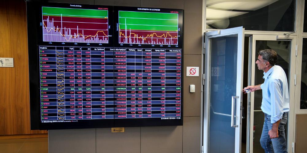 Χρηματιστήριο: Με πτώση 23,56% έκλεισε ο Γενικός Δείκτης Τιμών το 2018