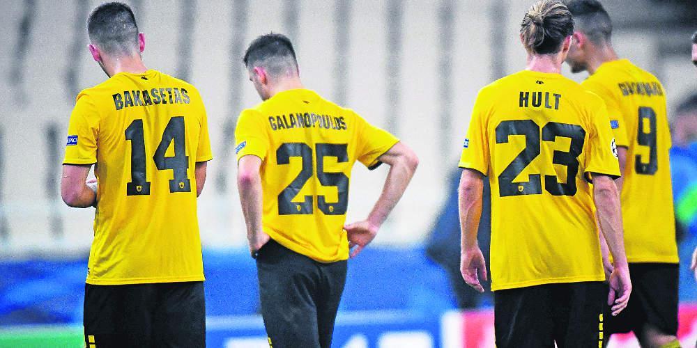 Champions League: Ζήτημα τιμής για την ΑΕΚ η μάχη με τη Μπενφίκα