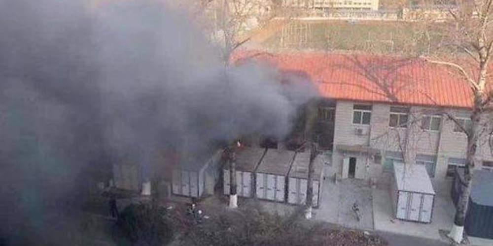 Τρεις φοιτητές σκοτώθηκαν σε έκρηξη που σημειώθηκε σε εργαστήριο στο Πεκίνο