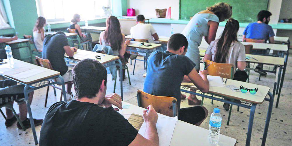 Ανακοινώθηκαν οι προσλήψεις 20.558 αναπληρωτών εκπαιδευτικών από το υπουργείο Παιδείας