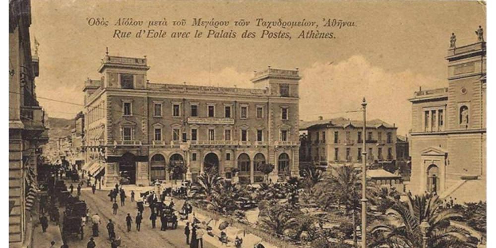 Η εξέλιξη των ταχυδρομείων στην Ελλάδα