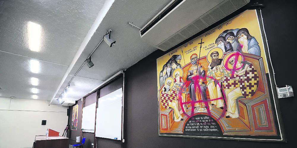 Στο Υπουργείο Παιδείας ο λογαριασμός για τα σπασμένα στη Θεολογική σχολή [εικόνες]