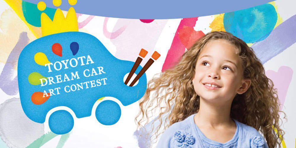 13ος Διαγωνισμός ζωγραφικής από την Toyota