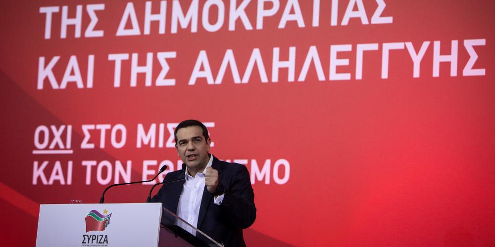 Παροχολογία, λάσπη και διχασμός από Τσίπρα στη Θεσσαλονίκη