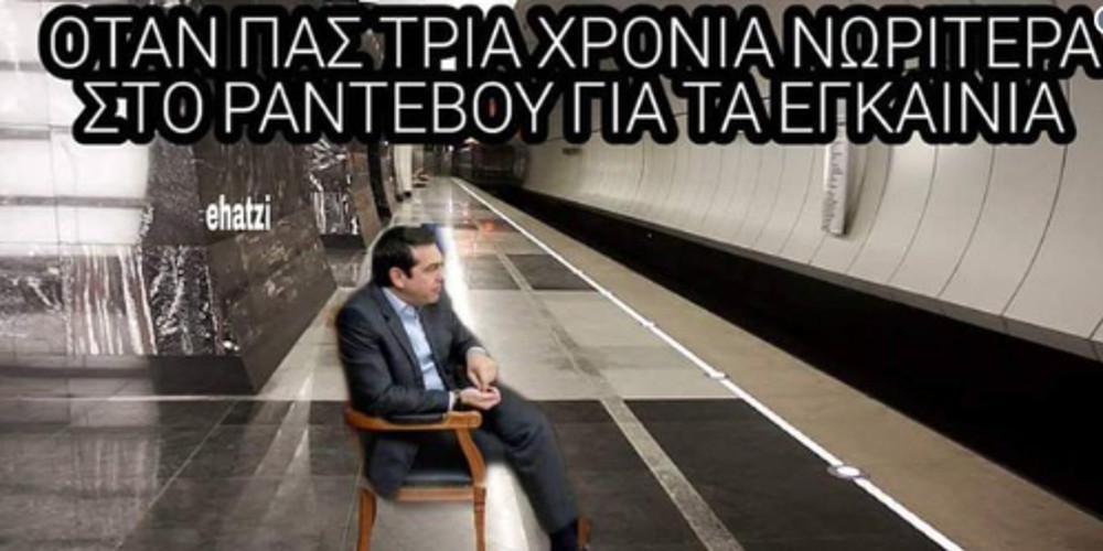 «Προσοχή έχει ελεγκτές»: Ξεσάλωσαν οι χρήστες του Twitter με το Μετρό Θεσσαλονίκης