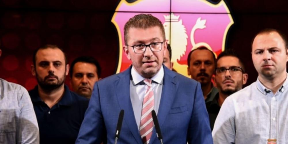 VMRO για ρηματική διακοίνωση: Απαρνείται καθετί «Μακεδονικό»