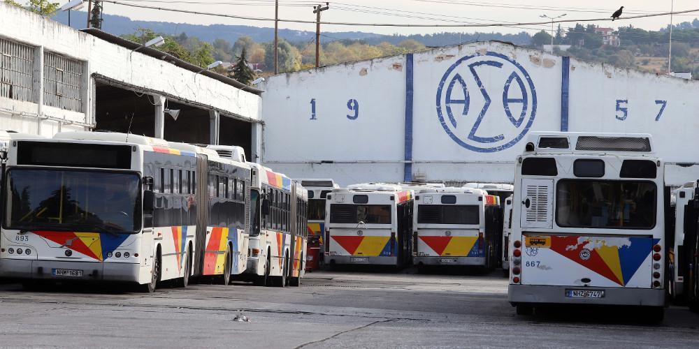 Μεθυσμένοι άνδρες επιτέθηκαν σε λεωφορείο του ΟΑΣΘ [εικόνα]