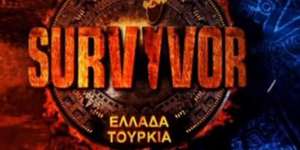 Τηλεθέαση: Τι νούμερα έκαναν τα αλλά κανάλια την ώρα του Survivor Ελλάδα-Τουρκία
