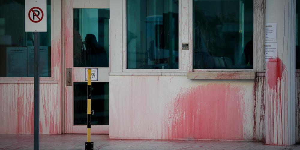 Bίντεο-ντοκουμέντο από την επίθεση του Ρουβίκωνα στην Αμερικανική πρεσβεία