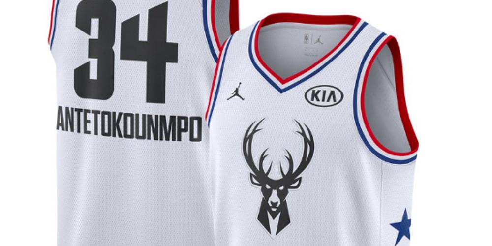 All-Star Game NBA 2019: Αυτή είναι η φανέλα του Γιάννη Αντετοκούνμπο