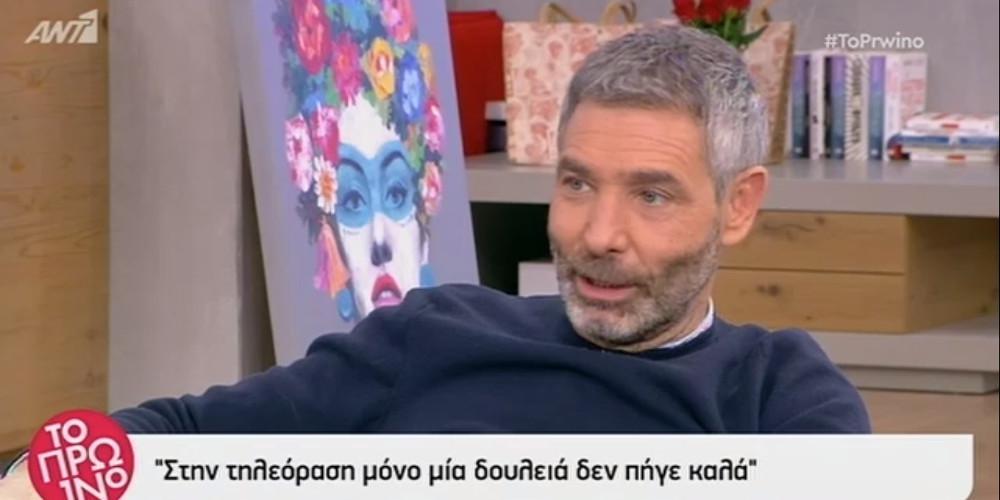 Θοδωρής Αθερίδης - Σμαράγδα Καρύδη: Το μωρό που τους αλλάζει την ζωή!