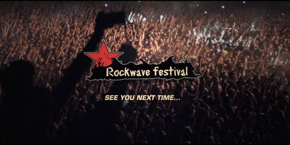 Αναστέλλει τη λειτουργία της η DiDi Music - Τελειώνει το Rockwave;