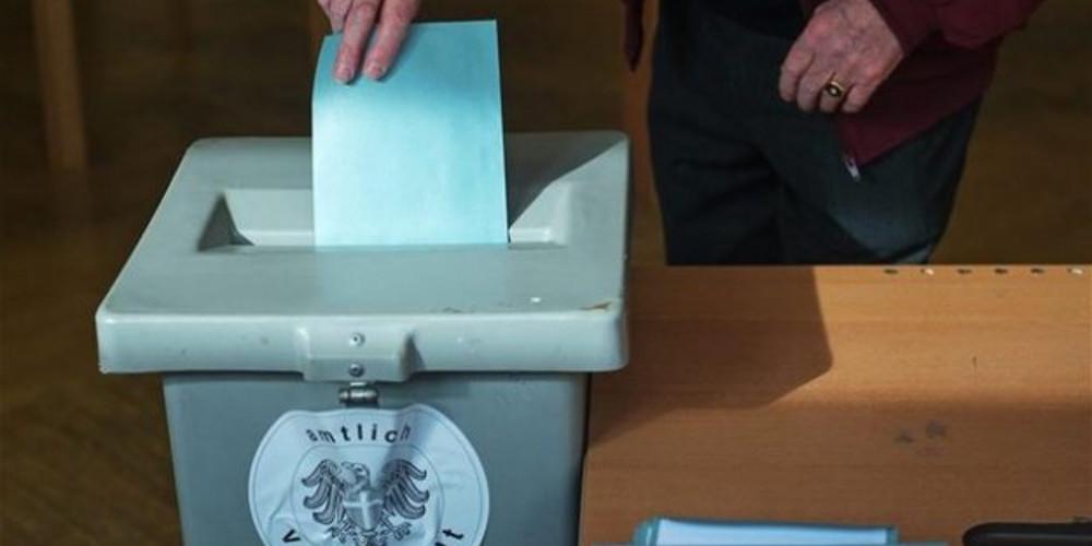 Στις 16 Μαρτίου θα διεξαχθούν οι προεδρικές εκλογές στην Σλοβακία