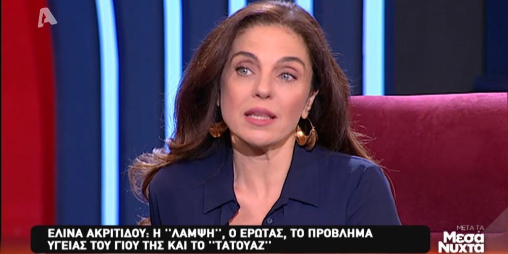 Η Ελίνα Ακριτίδου πήγε στον ΑΝΤ1 για παρουσιάστρια και έγινε ηθοποιός