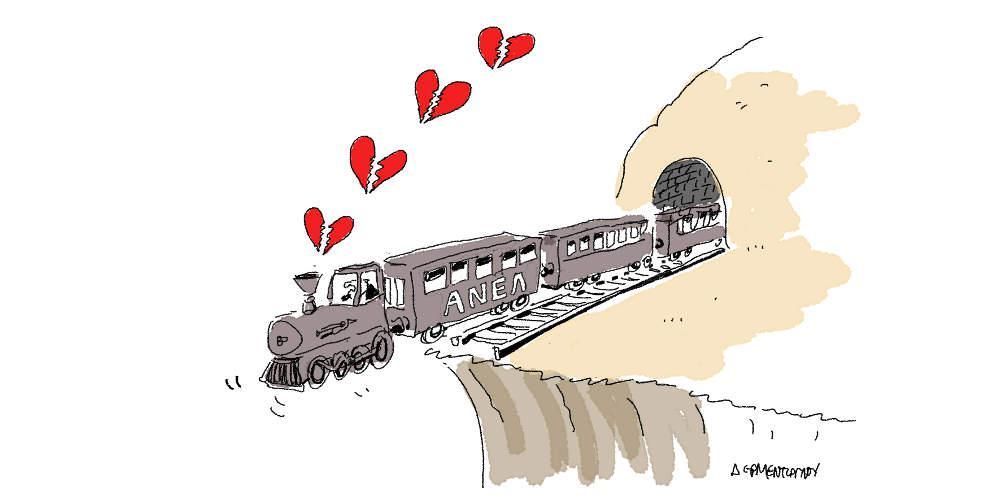 Η γελοιογραφία της ημέρας από τον Γιάννη Δερμεντζόγλου - Σάββατο 26 Ιανουαρίου 2019