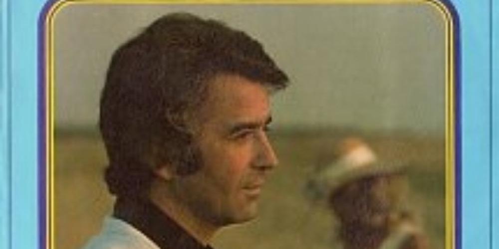 Πέθανε ο τραγουδιστής Γιώργος Δήμου γνωστός στον γερμανόφωνο χώρο