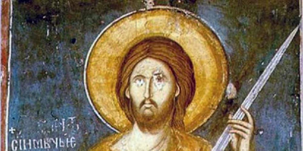 Η πιο σπάνια απεικόνιση του Ιησού βρίσκεται στο Κόσοβο [εικόνες]