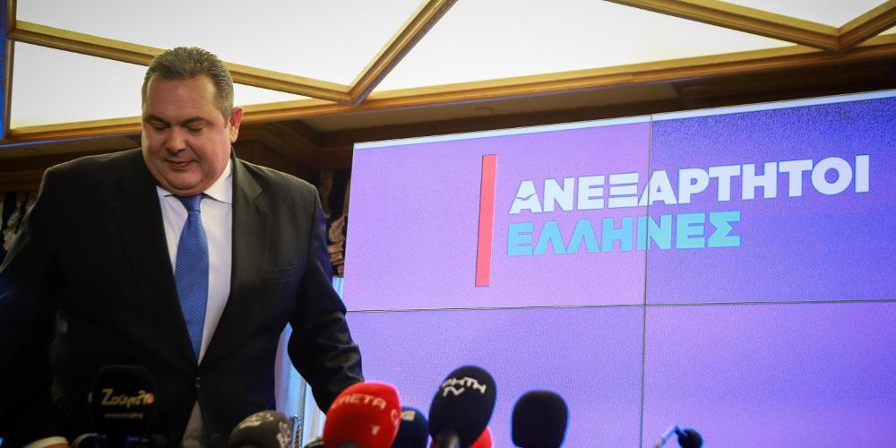Σήμερα αποφασίζουν οι ΑΝΕΛ αν θα κατέβουν στις εκλογές