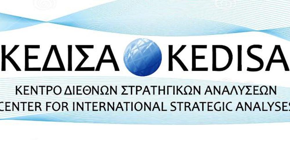 Εκπαιδευτικό Σεμινάριο ΚΕΔΙΣΑ: Οικονομική & Δημόσια Διπλωματία -20/21 Μαρτίου 2019
