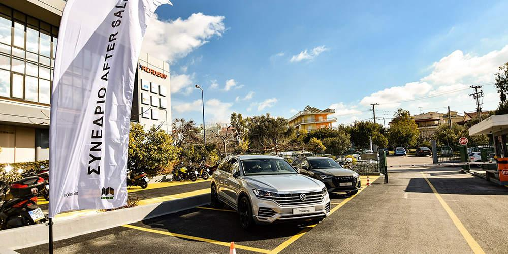 Ετήσιο Συνέδριο Kosmocar After Sales 2019
