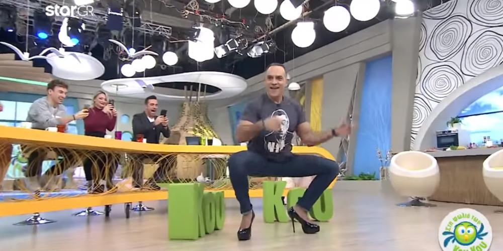 Ο Κρατερός Κατσούλης φόρεσε τακούνια και χόρεψε στο πρωινό [βίντεο]