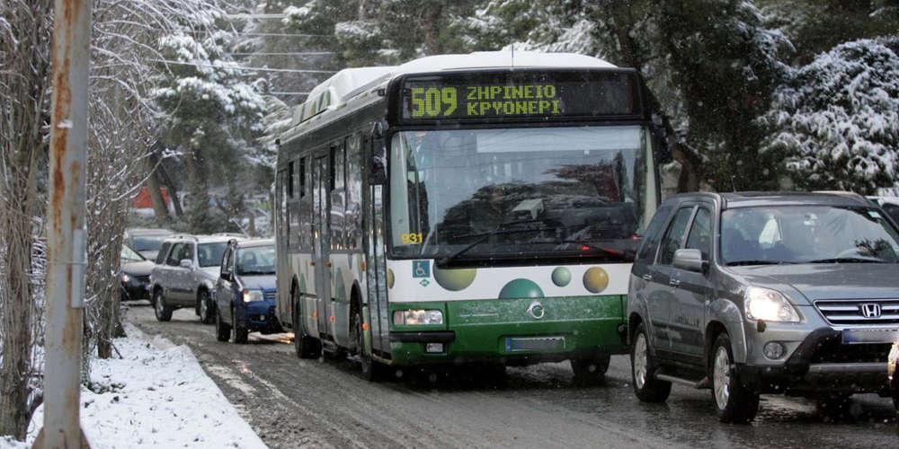 Καιρός - «Μήδεια»: Όλες οι αλλαγές στα δρομολόγια των λεωφορείων - Ποια ματαιώνονται