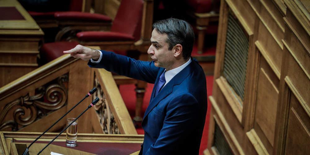 «Καταπέλτης» ο Μητσοτάκης: Φύγετε! Η Ελλάδα αξίζει καλύτερα