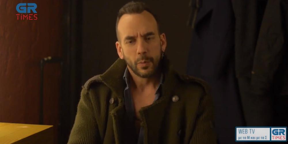 Ο Μουζουράκης για τη δυσλεξία και τον θάνατο του πατέρα του [βίντεο]