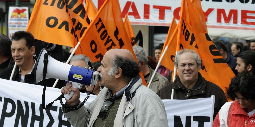 ΟΛΜΕ-ΔΟΕ: Κινητοποίηση έξω από το υπουργείο Παιδείας το μεσημέρι