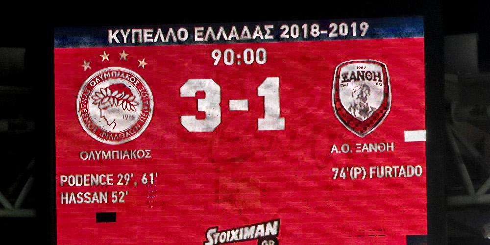 Ανετα στους «8» του Κυπέλλου Ελλάδος ο Ολυμπιακός νικώντας 3-1 την Ξάνθη