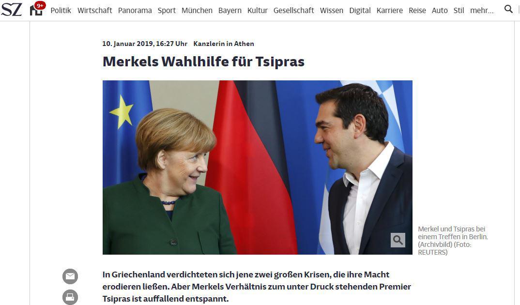 Πώς σχολιάζουν τα γερμανικά ΜΜΕ την επίσκεψη Μέρκελ μέχρι στιγμής