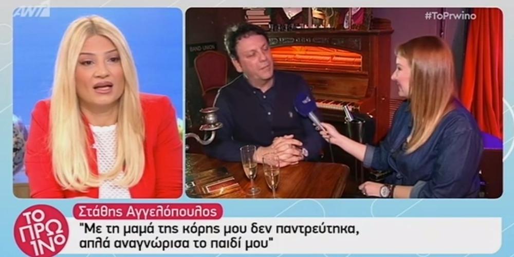 Στάθης Αγγελόπουλος: Ξόδεψα την περιουσία μου για να γίνει καλά η Ηλέκτρα [βίντεο]